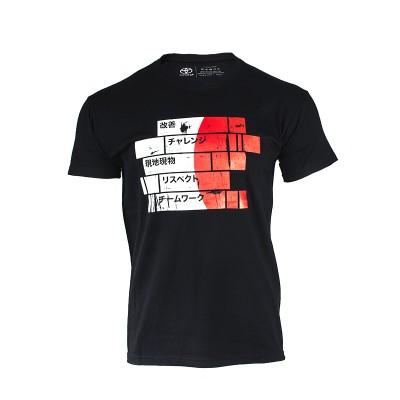 T-shirt voor heren - 5 Toyota Kernwaarden